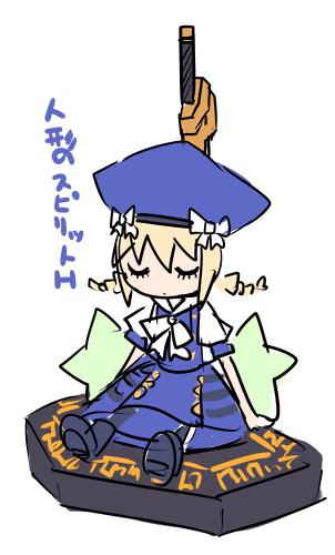 らくがき 2015/12/26/ 003