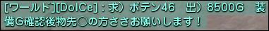 DN 2016-04-04 21-30-53 Mon