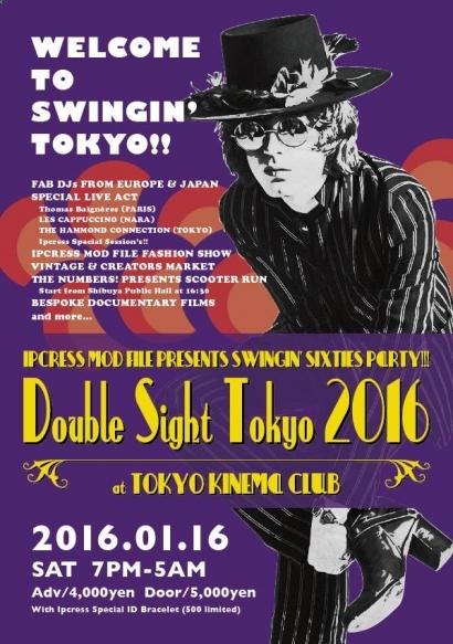 DoubleSightTokyo2016.jpg