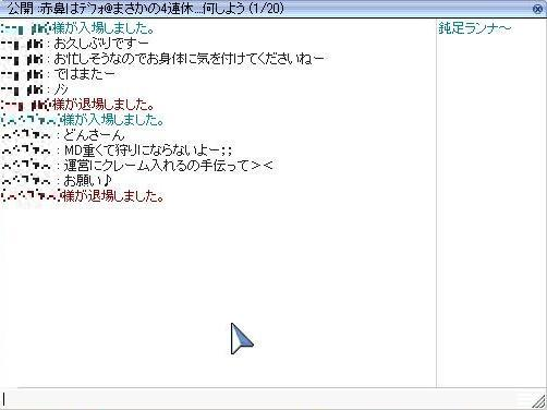 screenMimir002 - コピー