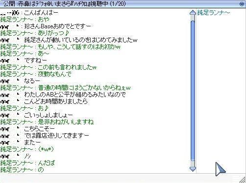 screenMimir021 - コピー