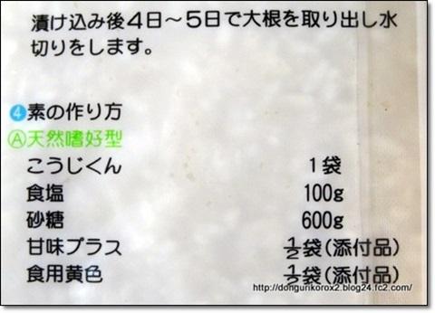 1-DSC00237.jpg