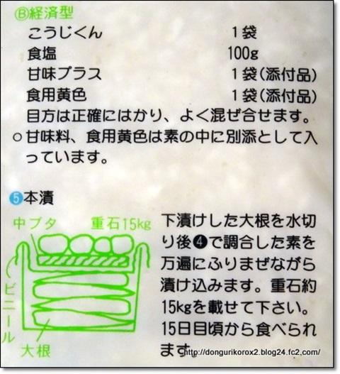 1-DSC00241.jpg
