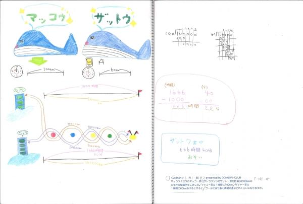 N3MX64.jpg