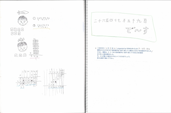 N4MX43.jpg