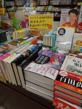 小林書店に平積みされた京極夏彦さん著書