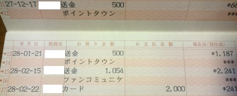 2016 2 22 ③
