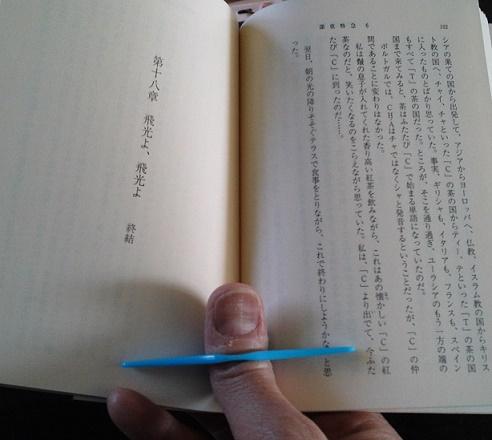 ブックページホルダー (2)