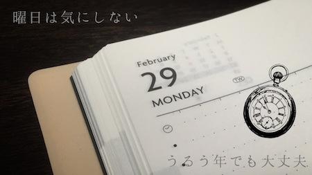 EDiT連用日記 - うるうOK