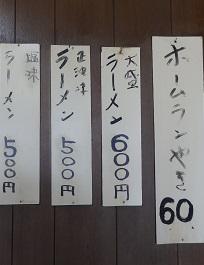 2016022510