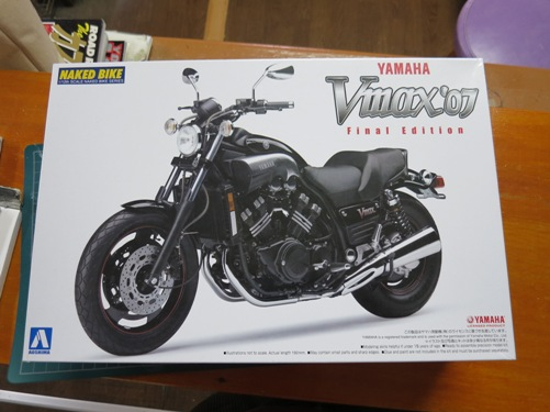 VMAX01.jpg