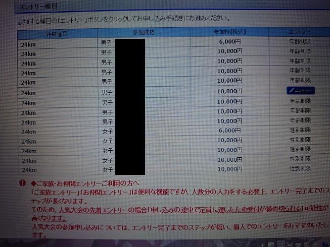 DSC_5107.jpg