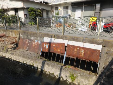 二ケ領用水・川崎堀二子塚橋の越流堤