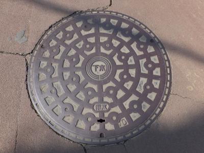 雨水下水管マンホールフタ・川崎市高津区
