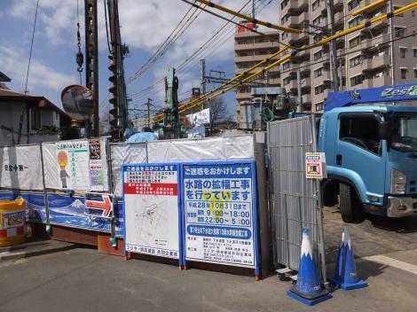 新川の拡幅工事・鶴巻温泉駅付近