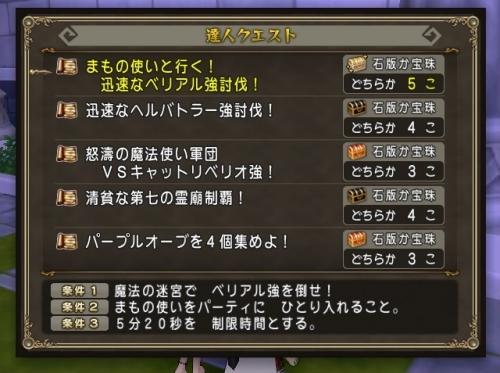 2016-2-21_8-11-35_No-00.jpg