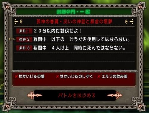 2016-2-25_8-34-29_No-00.jpg