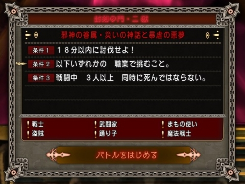 2016-2-25_8-34-57_No-00.jpg