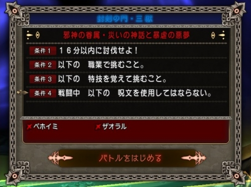 2016-2-25_8-35-41_No-00.jpg