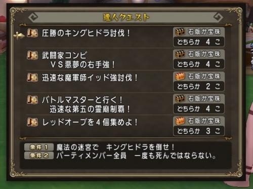 2016-2-28_9-20-13_No-00.jpg