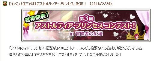 2016-2-29_19-5-28_No-00.jpg