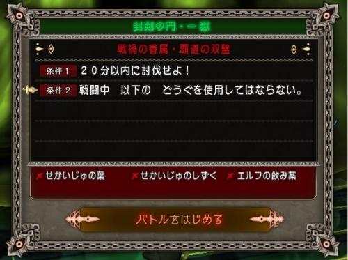2016-3-10_7-54-4_No-00.jpg