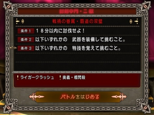 2016-3-10_8-3-37_No-00.jpg