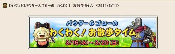 2016-3-11_18-37-0_No-00.jpg