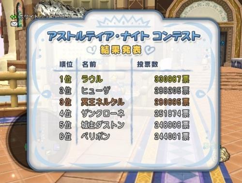 2016-3-12_0-8-57_No-00.jpg