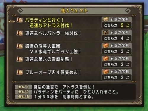 2016-3-13_9-57-46_No-00.jpg