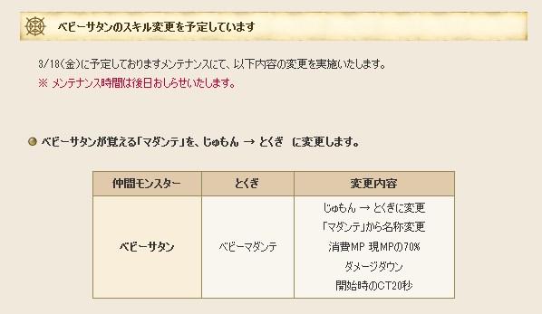 2016-3-14_18-55-52_No-00.jpg