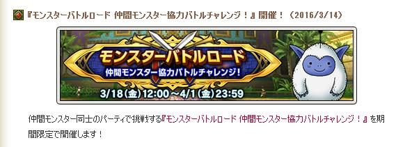 2016-3-14_19-11-37_No-00.jpg