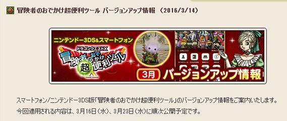 2016-3-14_19-58-6_No-00.jpg