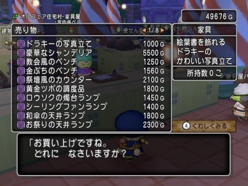 2016-3-17_21-47-7_No-00.jpg