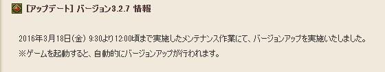 2016-3-18_18-30-58_No-00.jpg