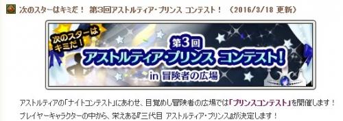 2016-3-18_20-56-48_No-00.jpg