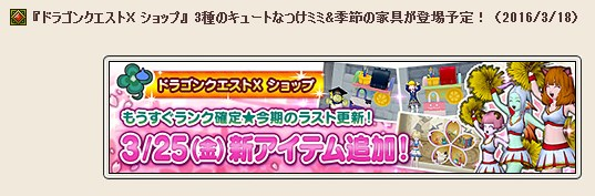 2016-3-20_12-10-55_No-00.jpg