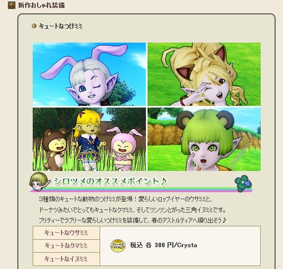 2016-3-20_12-22-7_No-00.jpg
