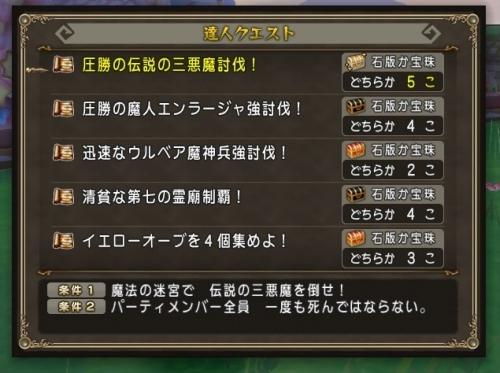 2016-3-20_8-40-20_No-00.jpg