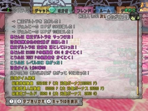 2016-3-21_23-10-19_No-00.jpg