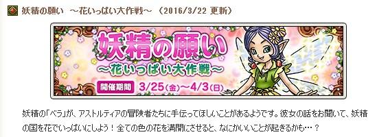 2016-3-22_19-8-3_No-00.jpg