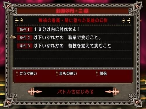 2016-3-25_7-45-26_No-00.jpg