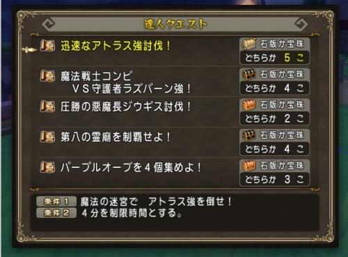 2016-3-27_10-44-49_No-00.jpg