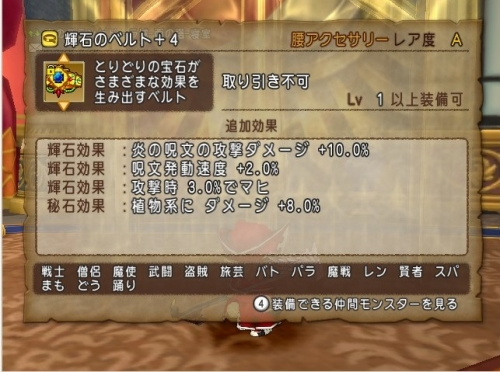 2016-3-27_22-56-7_No-00.jpg