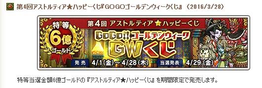 2016-3-28_20-58-27_No-00.jpg