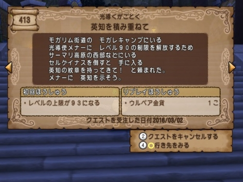 2016-3-2_18-2-22_No-00.jpg