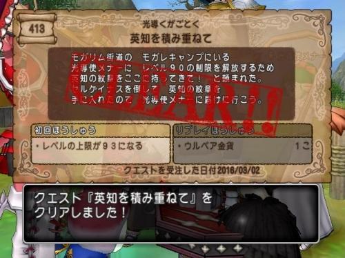 2016-3-2_18-23-54_No-00.jpg