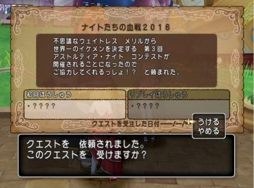 2016-3-2_22-10-23_No-00.jpg