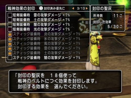 2016-3-3_19-52-6_No-00.jpg