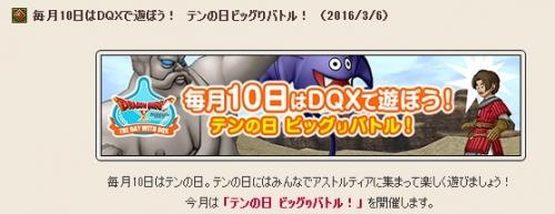 2016-3-6_13-32-10_No-00.jpg